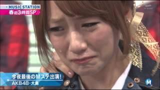 【真相】AKB48高橋...