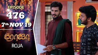ROJA Serial | Episode 476 | 7th Nov 2019 | Priyanka | SibbuSuryan | SunTV Serial |Saregama TVShows