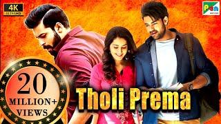 Tholi Prema (4K) | Romantic Hindi Dubbed Full Movie | Varun Tej, Raashi Khanna