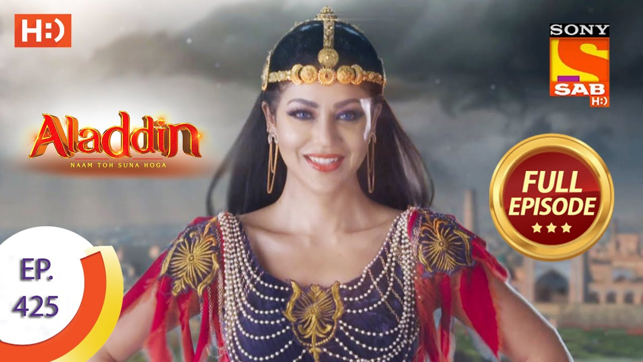 Download Aladdin - Ep 425- Full Episode - 15th July 2020