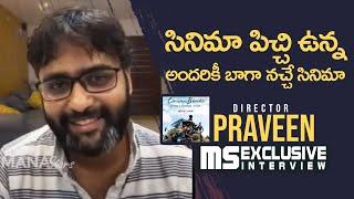 Cinema Bandi Movie Director Praveen Kandregula Exclusive Interview | MS entertainments