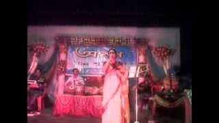 Ami Khatar Patay Cheyechhilam by Anindita Chakraborty