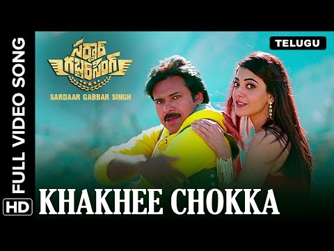 Khakhee Chokka Telugu Video Song | Sardaar Gabbar Singh