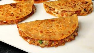 जब खाना हो कुछ नया क्रिस्पी मजेदार नाश्ता तो बनाए यह नाश्ता जिसे बनाना है बहोत ही आसान | Nashta