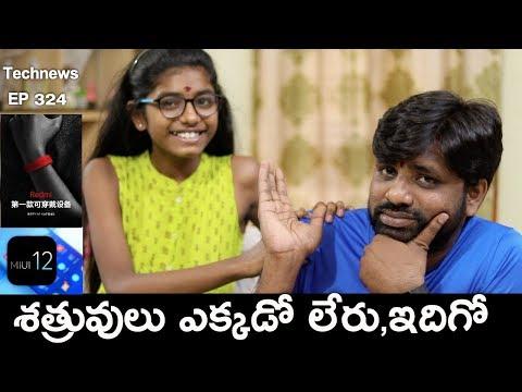 Technews Telugu,MiUi 12,Redmi Band,Mobile Prices Hike,Realme X60 || In Telugu ||