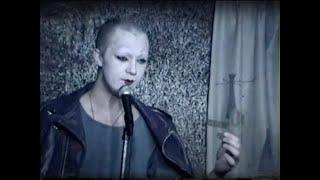 ANOHNI: I WILL SURVIVE