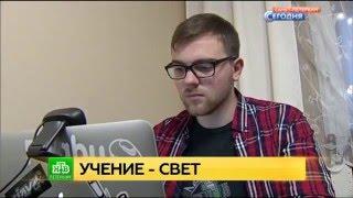 Студент онлайн  петербургские вузы подключились к программе «Открытое образование»
