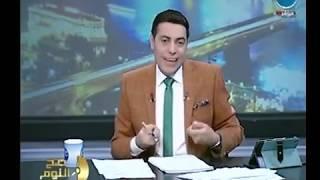شاهد أول رد لـ وزير الهجرة المصرية علي النائبة الكويتية صفاء الهاشم