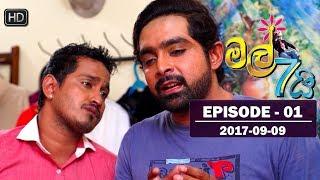 Mal Hathai  | Episode 01 | 2017-09-09 Thumbnail