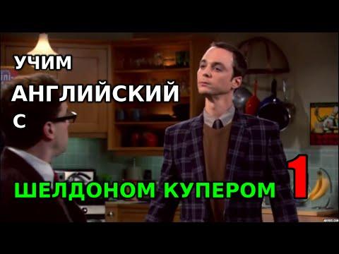 Теория Большого Взрыва - смешные моменты по 6 сезону)