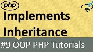 OOP PHP   Inheritance #8
