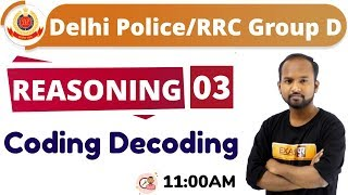 CLASS -03 || #Delhi Police/RRC Group D || REASONING || BY Pulkit sir || Analogy