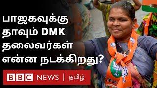 கு.க.செல்வம்: BJP கை ஓங்குகிறதா? DMK வில் என்ன பிரச்சனை?