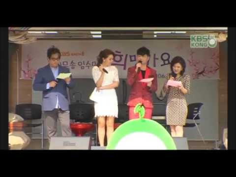 박주희 - KBS라디오 이무송,임수민의 희망가요 공개방송. 청취자응원콘서트 보이는라디오