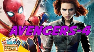 Avengers 4 Logo , Black Widow Movie , TomHolland Spoiler | Explained In Tamil