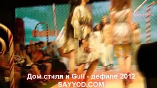 Дефиле от  Дома стиля & GULI  2012