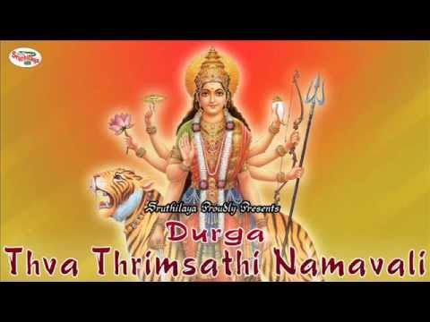 Durga Thva Thrimsathi Namavali