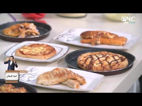 صورة  طريقة عمل البيتزا المطعم مع الشيف محمد حامد   حلقة خاصة عن طريقة عمل البيتزا الإيطالي طريقة عمل البيتزا من يوتيوب