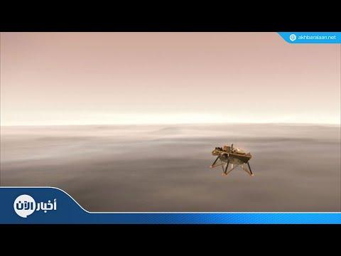 ناسا تبث لأول مرة عملية هبوط على المريخ  - 12:55-2018 / 11 / 16