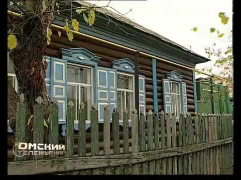Агентство недвижимости Город + Село