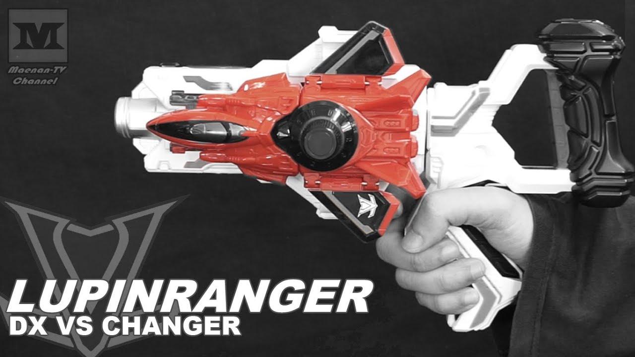 Lupinranger VS Patoranger VS Vehicle Series DX Trigger BANDAI Machine Splash