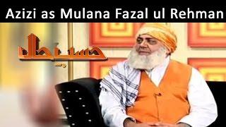 Azizi as Mulana Fazal ul Rehman   Hasb-E-Haal   21 Feb 2015
