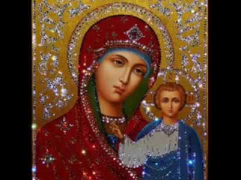 Молитва Матери Божьей