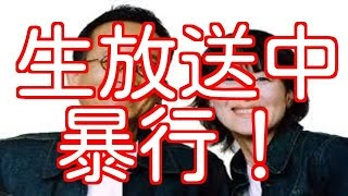 宮地佑紀生逮捕 生放送中に暴行 ラジオ生放送中に共演者の女性に暴行時...