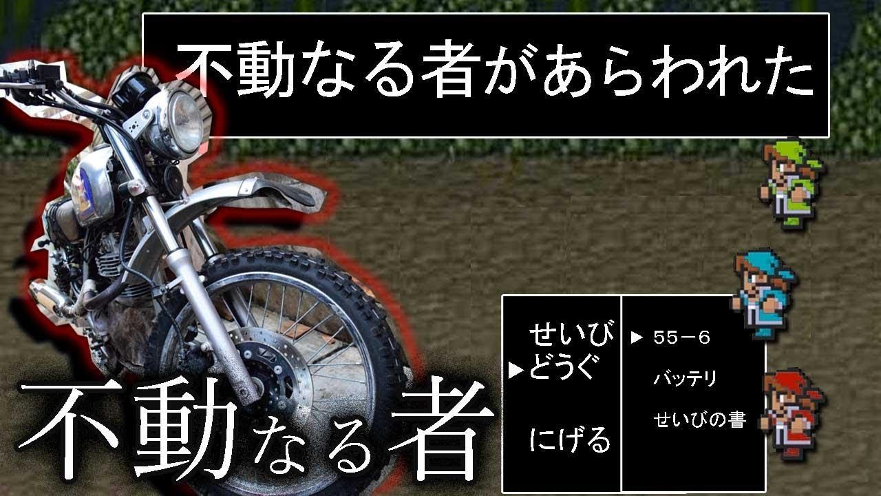 不動車修理 250TR キャブレターOH   【バイク プチ レストア】《エストレヤ》ミッション不良