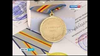 В Пензе ветеранам боевых действий в Афганистане вручили медали
