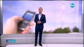 Обмислят премахване на роуминга в ЕС от 2017-а - Новините на Нова (24.06.2015г.)