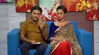 Hiru TV Morning Show EP 1422 | 2018-02-19