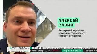 Китайский коронавирус  Новости 5 февраля 05 02 2020  Вирус в Китае  Вирус из Китая в России 2020   Y