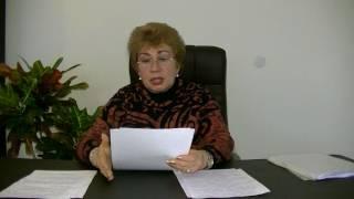 Козерог,  Знаки зодиака и психология. Психолог Наталья Кучеренко.