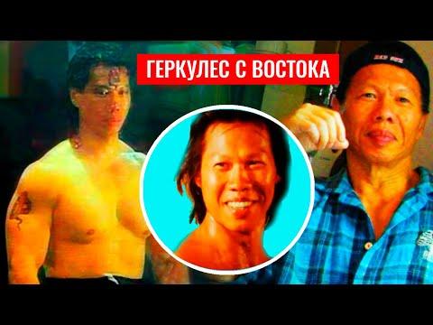 🔥Боло Йенг: актер, мастер боевых искусств и культурист. Интересные факты из жизни и многое другое