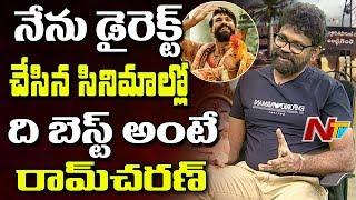 Director Sukumar About Rangasthalam Movie | Ram...