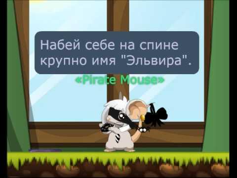 Клип Эльвира Т - Игра на выживание