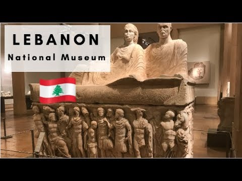 Lebanon National Museum 2017