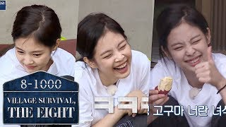 Jennie Eats Raw Sweet Potato for the First Time [Village Survival, the Eight Ep 1]