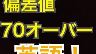 公式LINEはこちら(動画集・メルマガ記事プレゼント!) https://line.m...