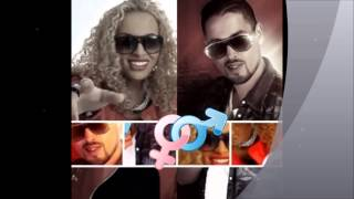 LARTISTE feat KAYNA SAMET remix REMETTEZ