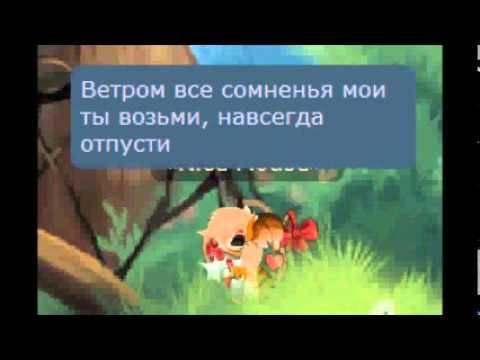 Клип Dj Lev - Наше лето