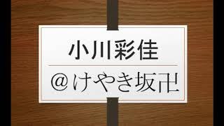 http://plaza.rakuten.co.jp/daimyouou/diary/201810050000 APPLE WATCH...