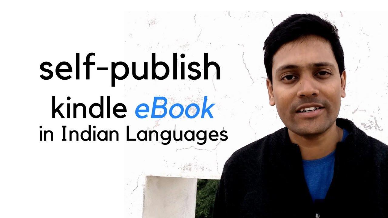 Ebook hindi tamil to