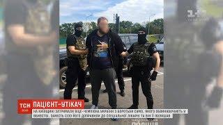 Обвинувачений у вбивстві  віце-чемпіон України з боротьби сумо втік з психоневрологічної лікарні