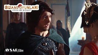 Bizans Oyunları - Ben Size Sevişin Dedim!