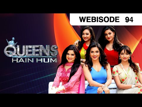 Queens Hain Hum - Episode 94  - April 06, 2017 - Webisode