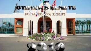 Rojal Rojana Resort / Шарм Эль Шейх / Египет / Отель 5 звезд  / Отпуск на Красном море 1080p(Rojal Rojana Resort Шарм Эль Шейх Египет Отель 5 звезд Отпуск на Красном море 1080p., 2014-02-19T08:36:38.000Z)