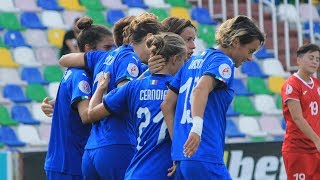 Highlights: Georgia-Italia 0-1 - Femminile (3 settembre 2019)