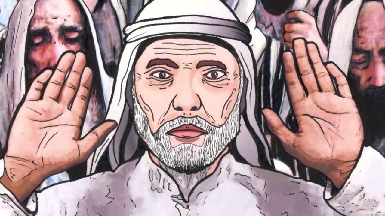 Aisha and Muhammad - A Movie by 'Islam Watch'